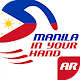 Download Manila In Your Hand For PC Windows and Mac