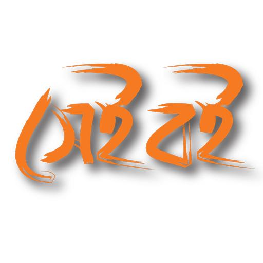 Sheiboi : Largest Bangla eBook store and Reader - Apps on Google Play