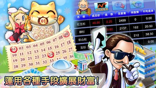 玩益智App|大富翁4Fun免費|APP試玩