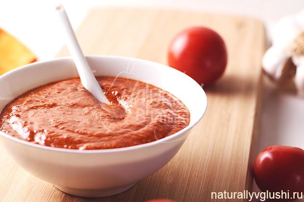 Испанский соус ромеско | Блог Naturally в глуши