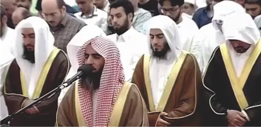 Ahmed Al Ajmi Offline Quran Mp3 - Apps on Google Play