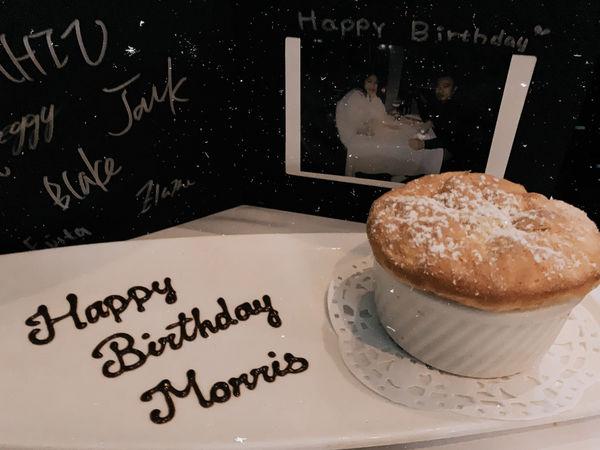 莫爾頓牛排館 Morton's The Steakhouse 台北夜景生日餐 推餐前麵包、松露薯條、海鮮拼盤