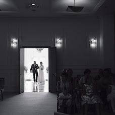 Wedding photographer Aleksandra Krutova (akrutova). Photo of 29.08.2018