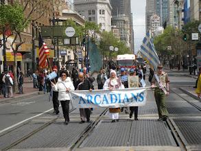 Photo: Arcadians