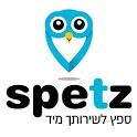 ספץ בעלי מקצוע מומלצים Spetz icon