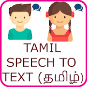 Tamil Speech to Text -  Translator and Recognizer