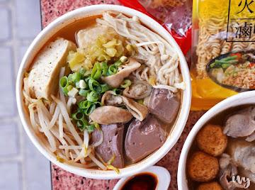 3鼎紅 麻辣鴨血臭豆腐 台中總店