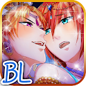 BL 女性向け恋愛ゲーム◆俺プリクロス icon