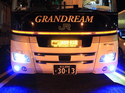JRバス関東「グランドリーム30号」 H677-14423 足柄サービスエリアにて その2