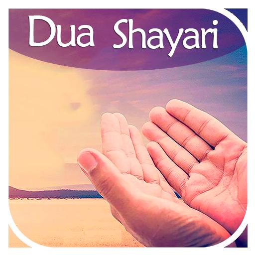 Dua Shayari (app)