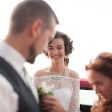 Wedding photographer Sergey Kurdyukov (Kurdukoff). Photo of 01.03.2017