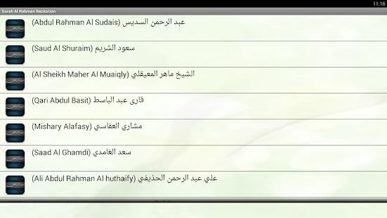 Surah Al Rehman Recitation - náhled