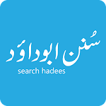 Search Hadees (Abu Dawood) Icon