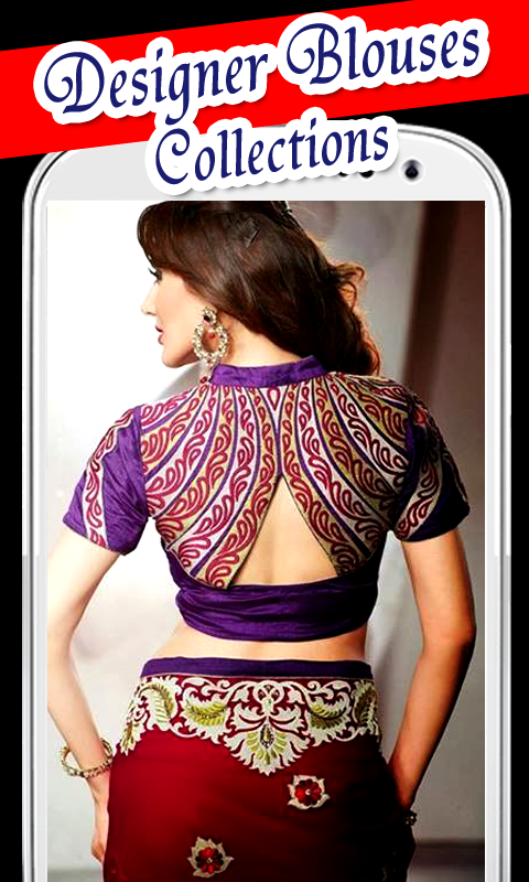 Designer Blouses Collections- screenshot