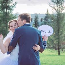 Wedding photographer Galina Danilcheva (linad). Photo of 17.09.2015