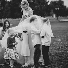 Wedding photographer Aleksandr Khalabuzar (A-Kh). Photo of 02.07.2017