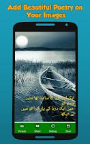 Urdu Shayari on Your Photos - screenshot thumbnail 02