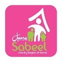 Sabeel Charity icon