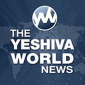 Yeshiva World News