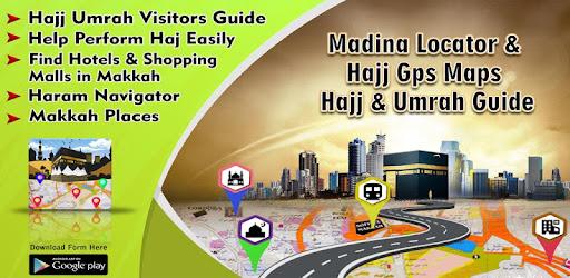 madina locator hajj gps maps hajj umrah guide apps on google play rh play google com hajj and umrah guide in urdu pdf hajj and umrah guide in urdu