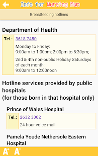 Info for Nursing Mum- screenshot thumbnail