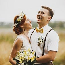 Wedding photographer Anna Bolotova (bolotovaphoto). Photo of 14.09.2015