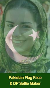 14 August Photo Frame Maker – Pakistan Flag Face 6