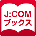 J:COMブックス icon