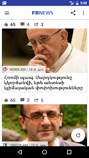 FBnews - Ամենահայտնի լուրերը - náhled