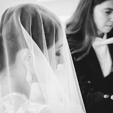 Wedding photographer Alena Zelvyanskaya (Akumi). Photo of 26.07.2017