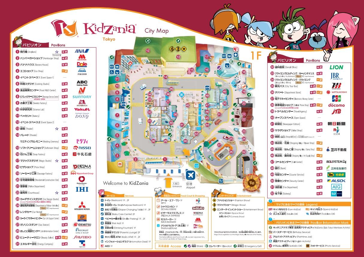 kizzania02.jpg
