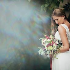 Wedding photographer Dmitriy Mikhalakiy (DartKain). Photo of 15.04.2017
