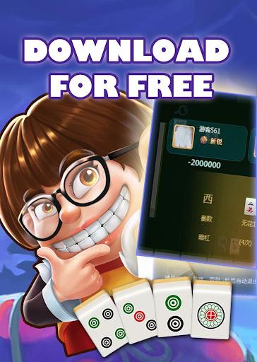 Lami Mahjong - u62c9u7c73u9ebbu5c06u4e00u8d77u73a9 screenshots 1
