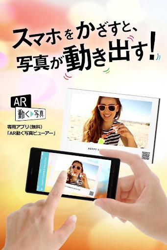 AR Photo Viewer 1.2.0 Windows u7528 1