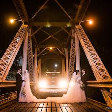 Fotógrafo de casamento Michel Macedo (macedo). Foto de 24.03.2018