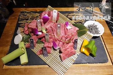 和牛賀日本和牛炭火燒肉專門店 台中大墩店