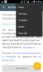 DoLafz दो लफ्ज़- screenshot thumbnail