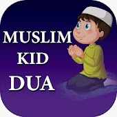 Muslim Kids Dua In Arabic With English Translation Android APK Download Free By Pak Appz