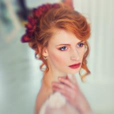 Wedding photographer Valentin Knysh (alicat). Photo of 20.05.2014