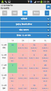 App Indian Rail PNR Enquiry & Live APK for Windows Phone