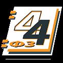 44-ФЗ О контрактной системе icon