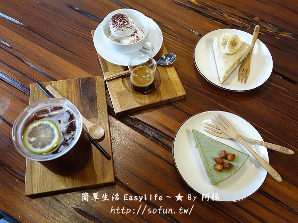 2/100 Cafe (百分之二咖啡館)@環境舒適老宅