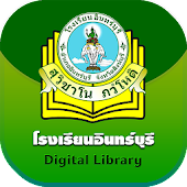 INBURI Digital Library