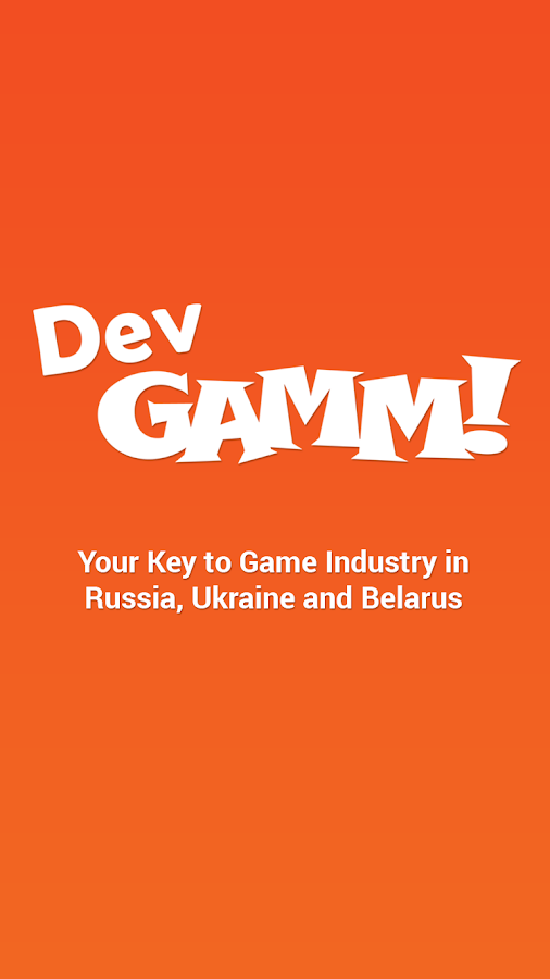 DevGAMM Conference- screenshot