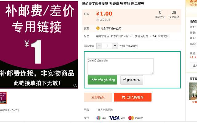 Công cụ hỗ trợ mua hàng Trung Quốc