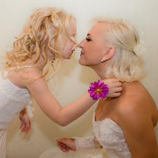 Wedding photographer Natalya Grach (NatalyaGrah). Photo of 20.11.2013