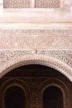 Photo: 013- Andalousie-Grenade l'Alhambra