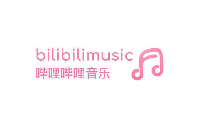 Bilibili Music: Bilibili.com Auxiliary