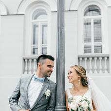 Wedding photographer Ramis Nigmatullin (ramisonic). Photo of 29.04.2019