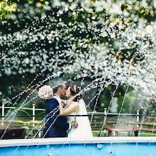 Wedding photographer Vladislav Ziynich (iphoto2016). Photo of 01.06.2016